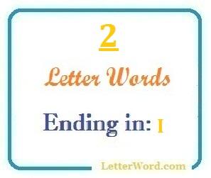 Three Letter Words Ending In Ki