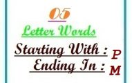 Five letter words starting with P and ending in M