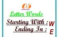 Five letter words starting with W and ending in E