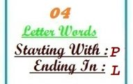 Four letter words starting with P and ending in L