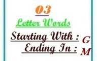 Three letter words starting with G and ending in M