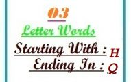 Three letter words starting with H and ending in Q