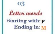 Three letter words starting with P and ending in M