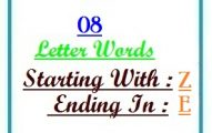 Eight letter words starting with Z and ending in E