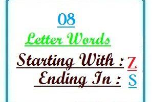 Eight letter words starting with Z and ending in S