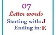 Seven letter words starting with J and ending in E