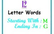 Twelve letter words starting with M and ending in G